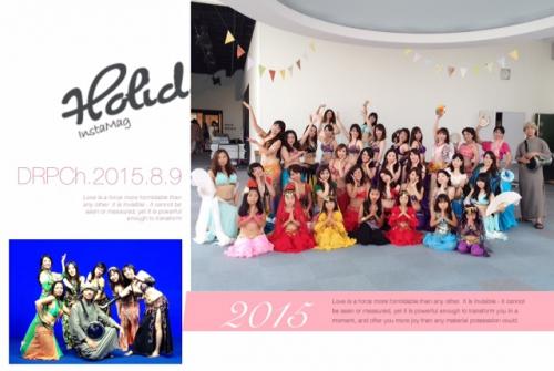 夏のイベント☆瀬戸DRPCで踊ってきました!