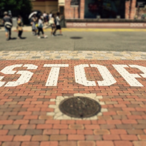 立ち止まる勇気、進む勇気