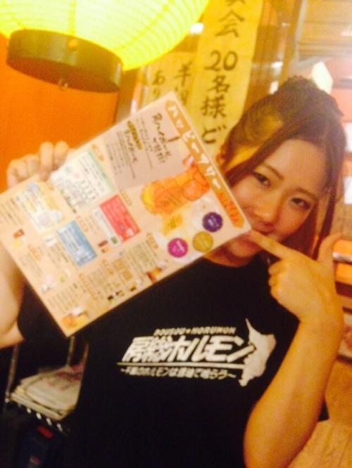 房総ホルモン!お知らせ!渋谷、神泉で焼肉!