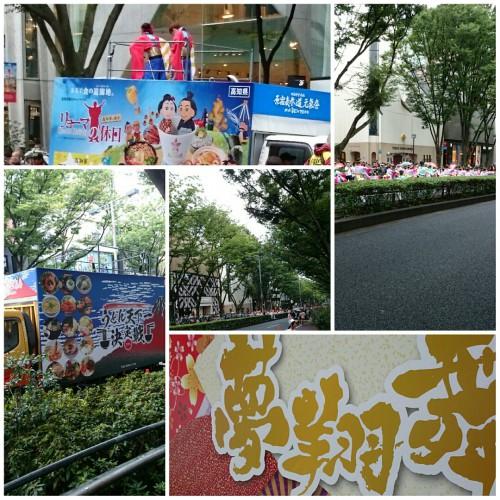 原宿表参道元氣祭・スーパーよさこい2015