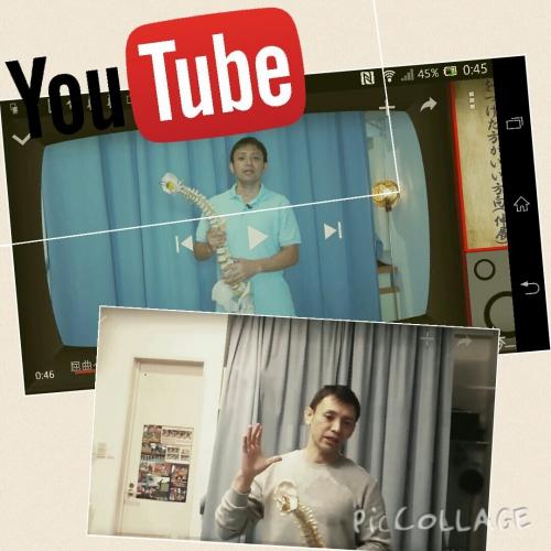 肩こり、首の痛み YouTube動画