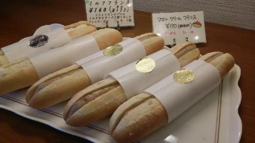 『マロンクリームフランス』(税込¥184)