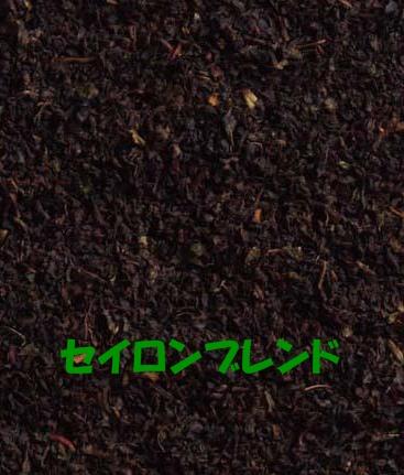 《紅茶の産地》