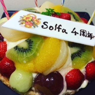 ソルファ 4周年記念 感謝