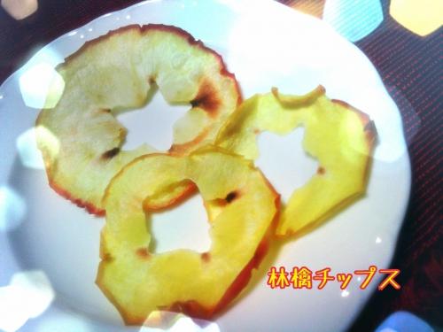 【林檎チップス】フェイシャルエステとカキラに~♪