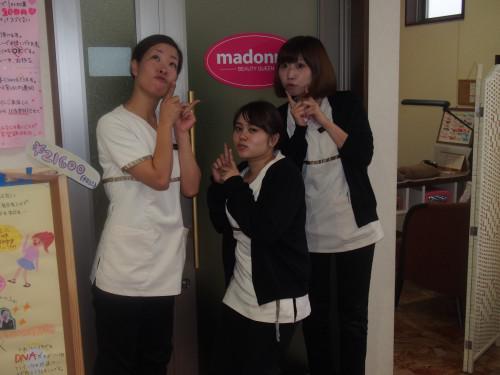 マドンナ3姉妹