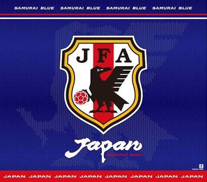 サッカー日本代表日程