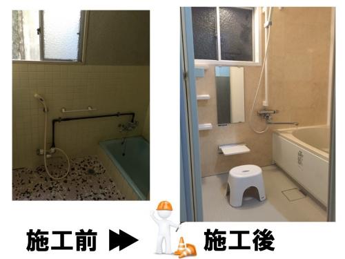 天白区 H様邸 浴室リフォーム