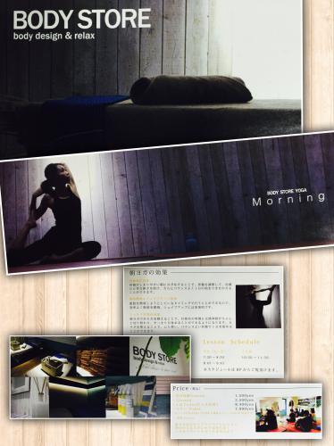 お客様ご紹介♪~美容・ヨガ・リラクゼーション~渋谷区 恵比寿