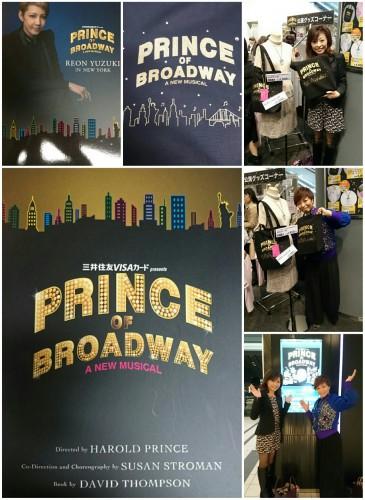 プリンスオブブロードウェイ観劇してきました♪