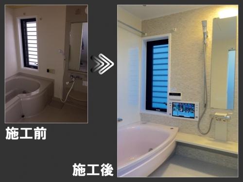 刈谷市 S様邸 浴室リフォーム