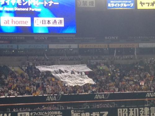 福岡ヤフオクドームで野球観戦してきました。