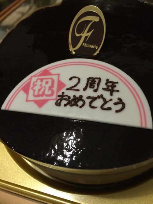 狭山本店2周年☆