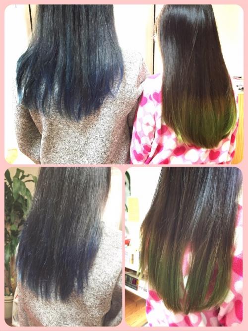 ブルーとグリーンの毛先カラー