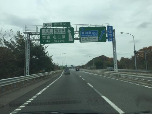 浮気調査の現場は京都から東京へ