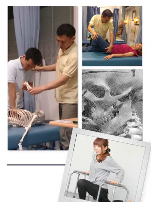 腰痛 ヘルニア、ぎっくり腰予防 ハムストリングス