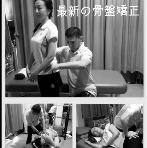 仙腸関節セミナー マンツーマン指導