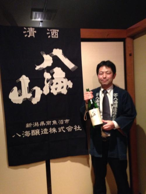 八海山日本酒の会に行ってきました!