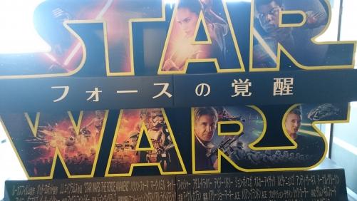 STAR WARSフォースの目覚め