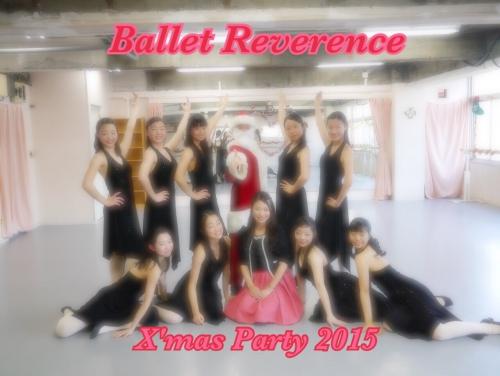 Reverence クリスマスパーティー