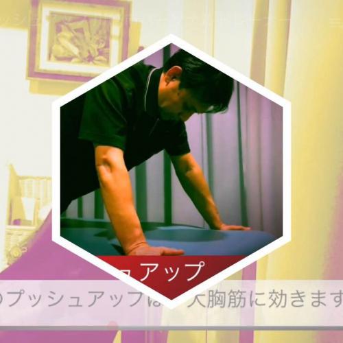 神奈川県トレーナー養成セミナー