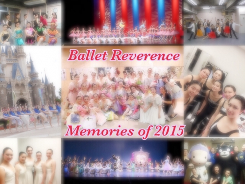 2015年のReverence