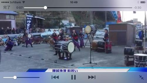 腰越漁港 和太鼓の演奏動画
