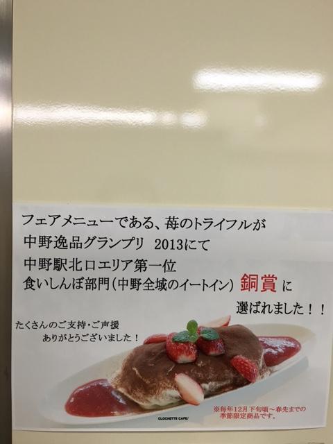 逸品グランプリ 受賞商品
