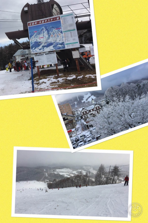 長野県 スキー旅行に行きました