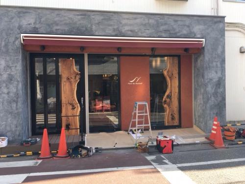 いよいよ茅ヶ崎がオープンします!