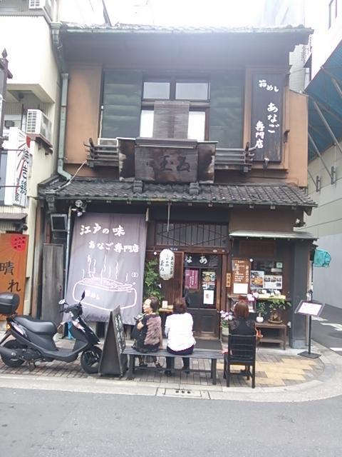 日本橋 玉ゐ・本店(^^)