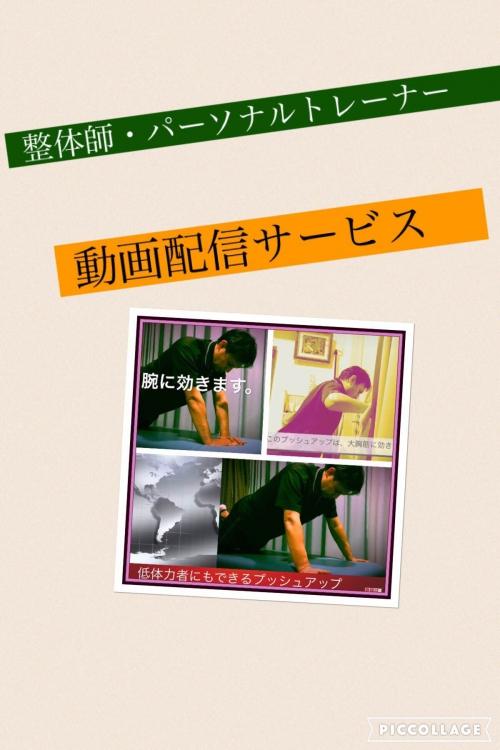 神奈川県川崎市、横浜 地震