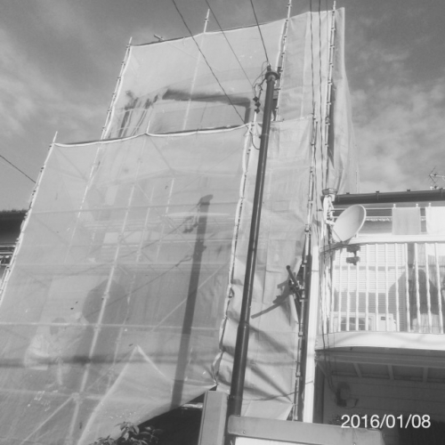 名古屋 リフォーム 外壁