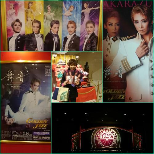 宝塚月組「舞音・マノンレスコー」観劇して来ました♪」