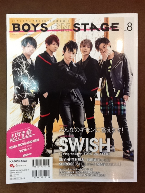 BOYS ON STAGE vol.8