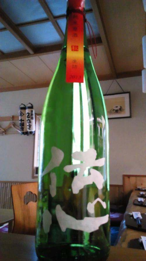 純米原酒 秋限定 伝心!刺身、焼き魚に最適!