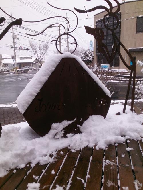 3月1日津山で雪が10?近く積もりました。(*´ー`*)