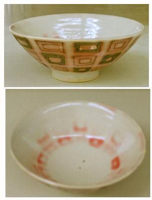 陶芸教室 東京国立 けんぼう窯 釉裏紅の茶碗はOさんの作品。
