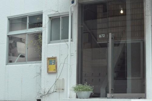 警固の一軒家美容室&72