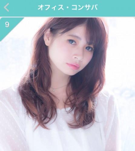 全国トップ10入り 美容師 千田のヘアスタイル