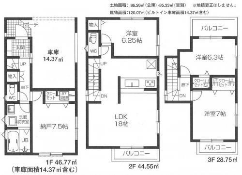 新築一戸建て 2,400万円 さいたま市西区指扇 駅歩12分