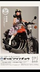 ホンダCB750 バイクタンクリペア!!