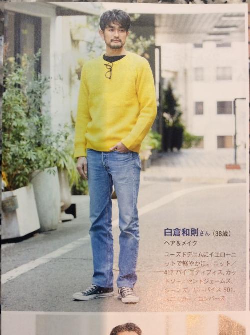 Men′s JOKER 4月号