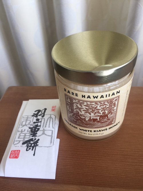 ハワイと日本の最強コラボ