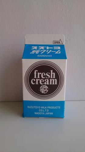 珈琲とクリームの相性
