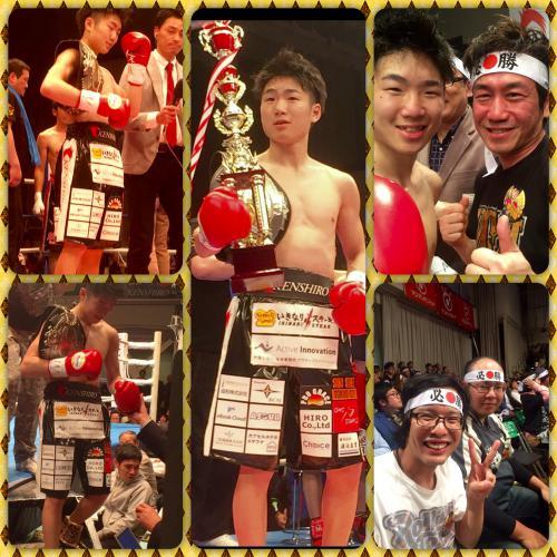 【結果】日本ライトフライ級チャンピオン拳四朗選手初防衛戦!!