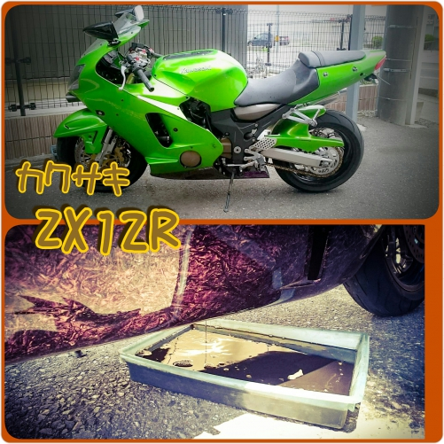 カワサキZX12Rのオイル交換