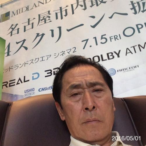 名古屋駅前にて映画鑑賞
