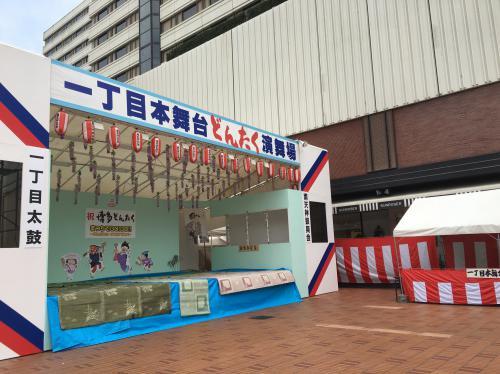 博多どんたく港祭りは、今年も雨。