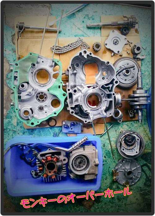 モンキーエンジンのオーバーホール